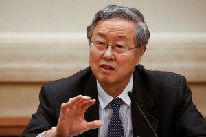 КНР проведет разумную денежно-кредитную политику в 2018 году