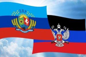 Депутаты Рады отказались признать республики Донбасса террористическими организациями