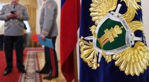 Утрата доверия: в ГД предлагают увольнять прокуроров из-за отказа возбуждать дела о непредставлении информации властями