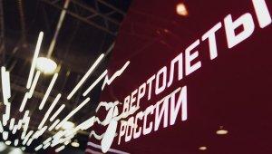 В России начались испытания нового беспилотного вертолета