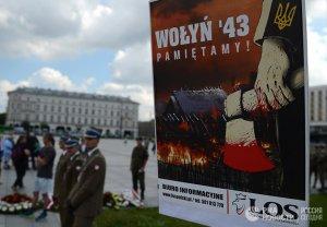 [09.02.43] Волынская резня: геноцид и право. Поляков погибло от 60 до 200 тысяч, украинцев - до 30 тысяч