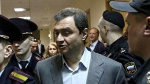 Генпрокуратура просит ужесточить наказание экс-замминистра культуры Пирумову