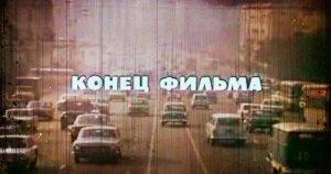 """[Кома] """"В США кино создало поколение потребителей, не надо повторять их ошибку"""". Российская киноиндустрия умерла тридцать лет назад. Когда в России снова начнут выпускать хорошие массовые фильмы?"""