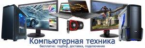 Видеокарты в интернет-магазине 64bit.by Подробнее: http://64bit.by/komplektujushhie/videokarti/