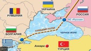 "Завершена укладка 50% морского участка газопровода ""Турецкий поток"""