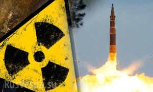 Лавров: Россия не будет подписывать Договор о запрещении ядерного оружия