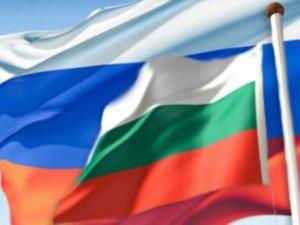 Власти Болгарии решили не высылать российских дипломатов