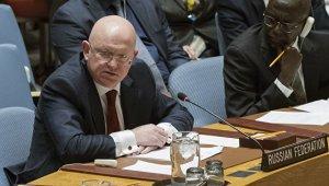 Совбез ООН не принял российскую резолюцию по Сирии [в которой от США и союзников требовалось немедленно прекратить агрессию в отношении Сирии]