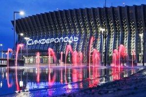 """В Крыму начал работу новый терминал аэропорта """"Симферополь"""" (Воздушная гавань может обслуживать 3650 пассажиров в час и 6,5 млн в год )"""