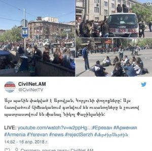 Блокируют улицы и строят баррикады. Акция протеста вспыхнула в Ереване