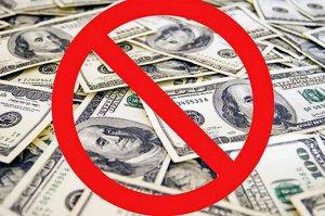 Иран отказался от использования доллара при международных расчетах