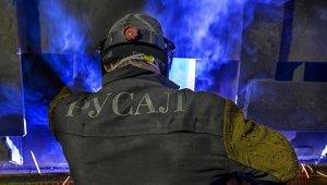 """США могут снять санкции с """"РусАла"""", если Олег Дерипаска откажется от контроля над компанией"""