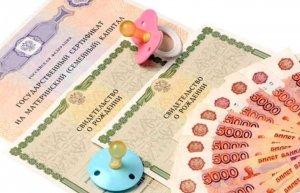 От НДФЛ освобождены ежемесячные выплаты в связи с рождением (усыновлением) первого и второго ребёнка