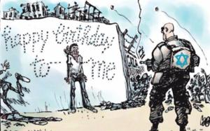 Голландское издание спровоцировало скандал антисемитизмом