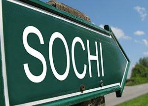 Главы спецслужб 110 стран мира обсудят в Сочи сотрудничество в сфере безопасности