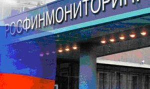Росфинмониторинг нашел связь чиновников с крупными операциями в офшорах