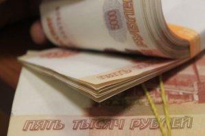 За организацию протестной акции 5 мая главу штаба Навального в Перми оштрафовали на 200 тыс. рублей