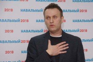 Серийный предатель: Навальный снова кинул своих сторонников и улетел отдыхать в Италию