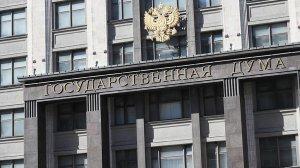 Закон об уголовной ответственности за исполнение санкций США внесен в Госдуму