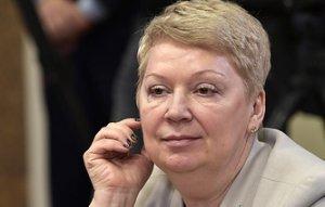 Васильева планирует сделать российские школы сильнейшими в мире