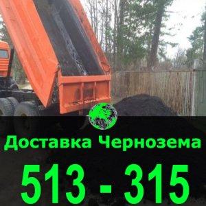 ЕСПЧ потребовал от Киева снять мораторий на продажу украинских черноземов