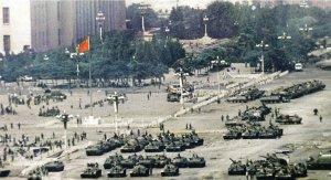 Помпео потребовал от Пекина обнародовать число жертв событий на площади Тяньаньмэнь в 1989 году