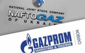"""Суд Голландии арестовал голландские активы """"Газпрома"""" для выплат """"Нафтогазу"""""""