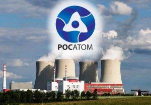 """""""Росатом"""" построит 2 блока АЭС на новой площадке в Китае"""