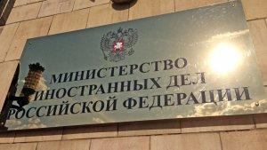 МИД России заявил об обострении обстановки в Донбассе