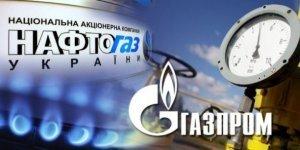 """""""Газпром"""" добился остановки исполнения решения суда в споре с """"Нафтогазом"""""""