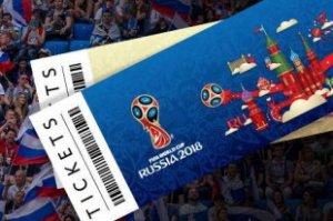Перуанца поймали в Москве на краже билетов на футбол у мексиканца