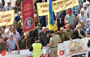 Митингующие ветераны-афганцы перекрыли центр Киева. С ними и шахтеры.