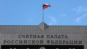 """Счетная палата выявила в """"Роскосмосе"""" нарушения на 760 млрд руб"""