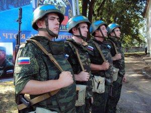 В Приднестровье отказались выводить российских миротворцев