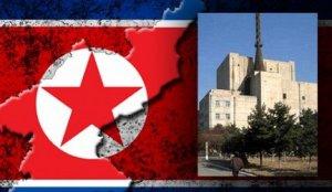Спутниковые снимки показали, что Северная Корея модернизируют ядерный центр в Йонбене