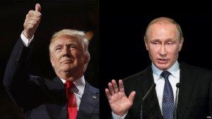 16июля вХельсинки состоится встреча Владимира Путина иПрезидента США Дональда Трампа