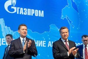 "Шведский суд оставил в силе приостановку исполнения решения по спору ""Газпрома"" и ""Нафтогаза"""