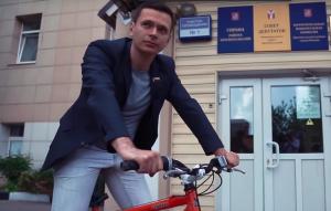 Стало известно, откуда у безработного Ильи Яшина квартира за 9 млн рублей и Мерседес за 2,5 млн