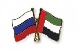 Россия и ОАЭ взаимно отменяют визы