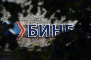 """На севере Москвы неизвестный ограбил """"Бинбанк"""" и ушёл с 11 млн рублей пешком"""