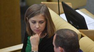 В Госдуме зреет коррупционный скандал: Поклонская готовит громкое разоблачение