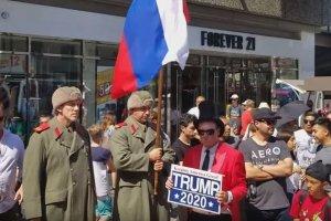 """""""Российские солдаты"""", охраняющие звезду Трампа в Голливуде, попали на видео"""