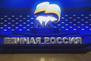 """Опрос ВЦИОМ показал резкое снижение рейтинга """"Единой России"""" до минимума за 7 лет. Хуже дела у партии были только в конце 2011 года - в разгар протестов на Болотной площади после выборов в Госдуму"""
