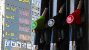 Депутаты предложили ввести госрегулирование цен на бензин