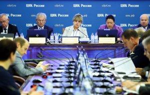 ЦИК одобрил инициативу проведения референдума впервые за 25 лет.