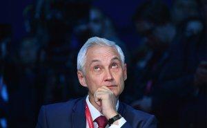 Белоусов предложил изъять сверхдоходы металлургов на майские указы
