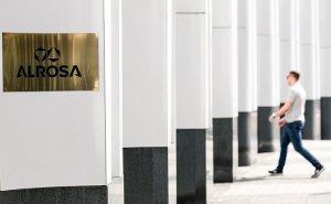 АЛРОСА впервые продала алмазы иностранцам за рубли