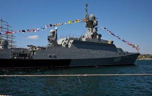 """Малый ракетный корабль """"Вышний Волочек"""" пополнит группировку ВМФ в Средиземном море"""