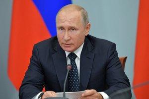 """Путин предложил ввести социальную категорию """"граждане предпенсионного возраста"""""""