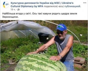 "[Пятничное] ""Крупнейший в мире украинский арбуз"" оказался американским"